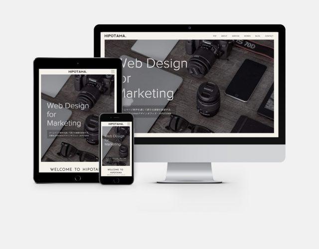 Web制作事務所「HIPOTAMA 」ホームページ制作