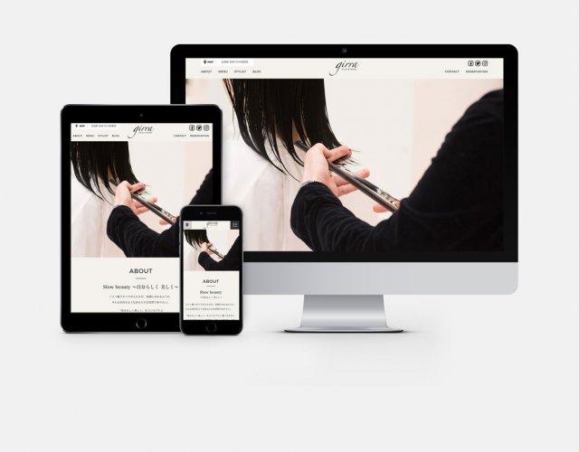 「広尾の美容室〜girra(ヘアメイク・ジラ)」ホームページ制作