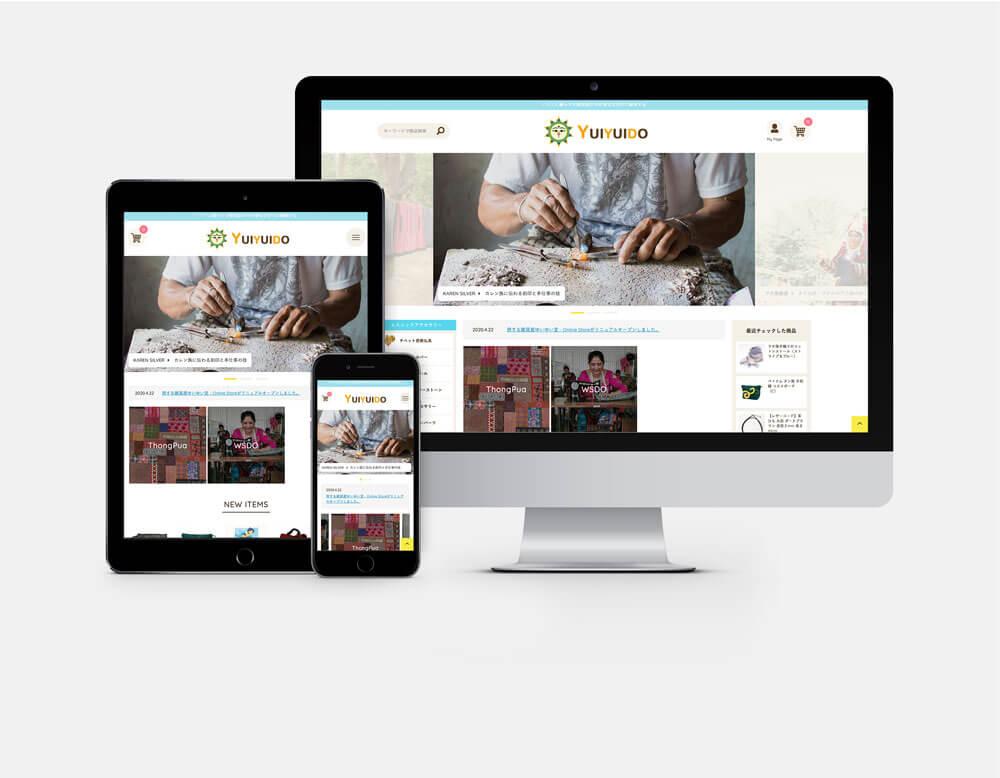 民族雑貨通販「旅する雑貨屋ゆいゆい堂」のECサイトデザイン