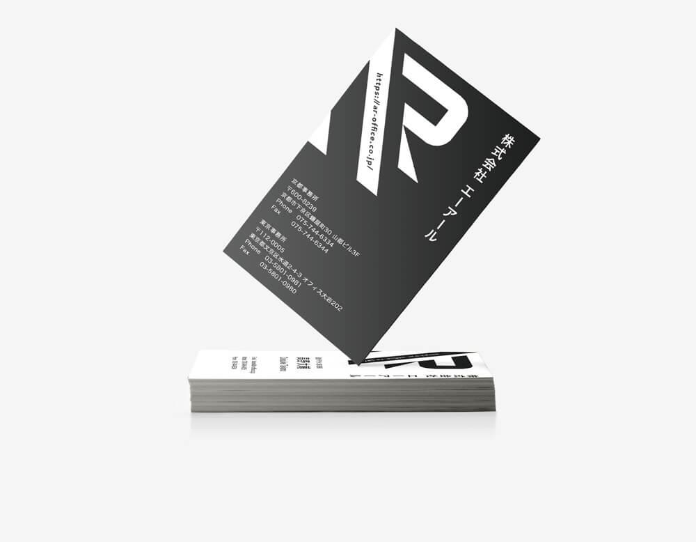 建築設計会社「株式会社エーアール 」名刺デザイン