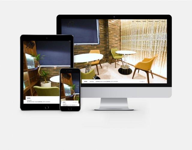 建築設計「株式会社エーアール」ホームページ制作