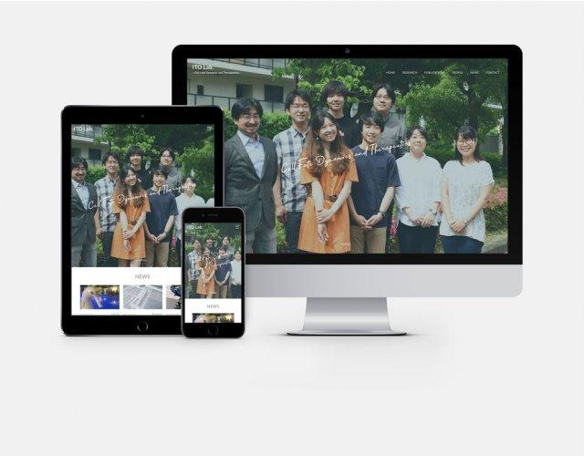 京都大学 ウイルス・再生医科学研究所「伊藤 研究室」ホームページ制作