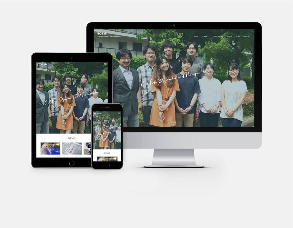 京都大学 ウィルス・再生医科学研究所 伊藤貴浩研究室Webデザイン