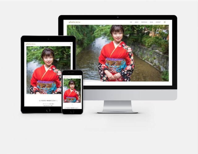 フォトグラファー「photo-ecru」ホームページ制作