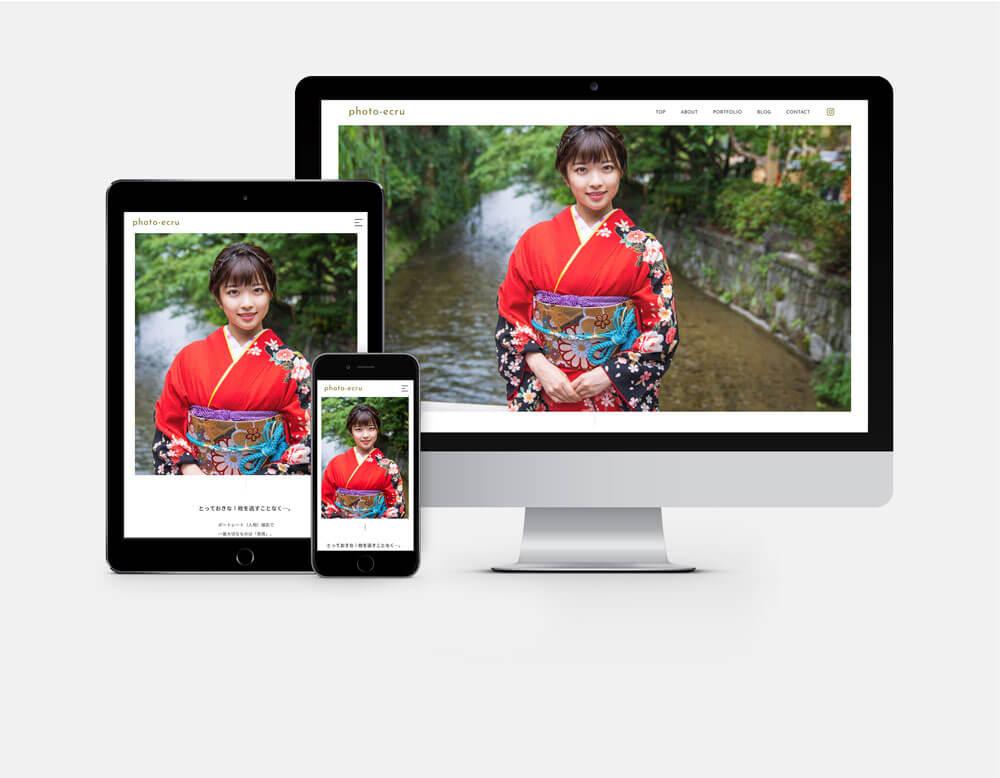 フォトグラファー「photo-ecru」WEBデザイン